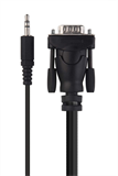 VGA Audio Video Cable P-F3S007